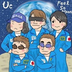 Feelsomoon